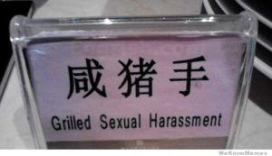grilled-sexual-harassment