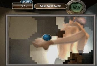 Игра сделай секс